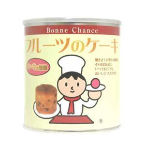 Bonne Chance ケーキの缶詰 フルーツのケーキ 24缶