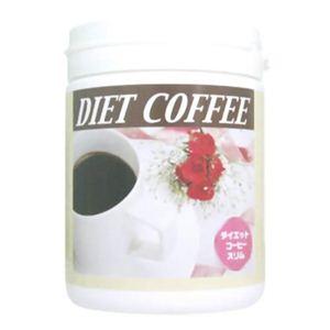 ダイエットコーヒースリム