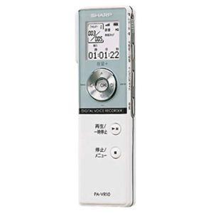 デジタルボイスレコーダー PA-VR10PC