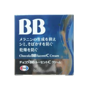 【しみ・そばかす】チョコラBBルーセントCクリーム 55g