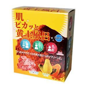 肌ピカッと黄土風呂 25g×10包入(入浴剤) - 拡大画像