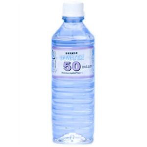 DDWATER50(50ppm) 500ml*8本