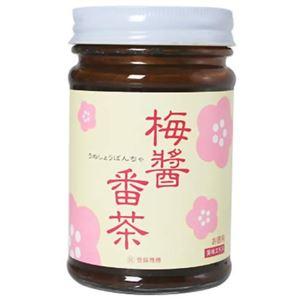 梅醤番茶 360g - 拡大画像