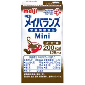 メイバランス ミニ コーヒー味 125ml*24本