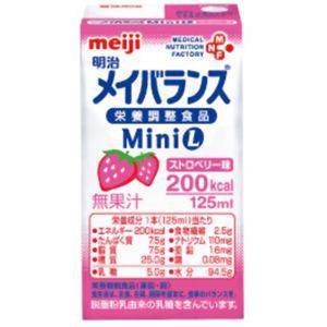 メイバランス ミニL ストロベリー味 125ml*24本