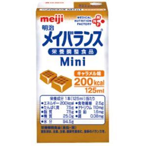 メイバランス ミニ キヤラメル味 125ml*24本