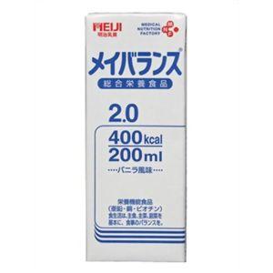 メイバランス 2.0 バニラ風味 200ml*24本