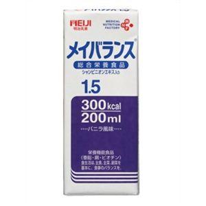 メイバランス 1.5 バニラ風味 200ml*24本