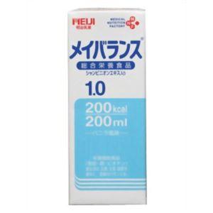 メイバランス 1.0 バニラ風味 200ml*24本