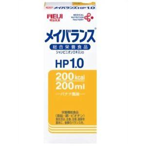メイバランス HP1.0 バナナ風味 200ml*24本