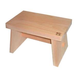 木曽工芸 桧風呂椅子(小)