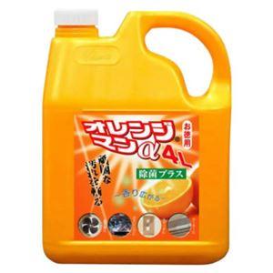 ティポス オレンジマンα 4L