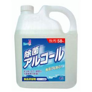 ティポス 除菌アルコール 4L - 拡大画像