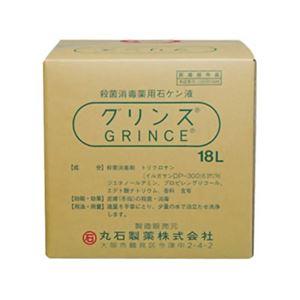 グリンス 殺菌消毒薬用せっけん液 18L