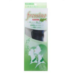 携帯首筋クーラー フレッシーノ ハイパー CP-FRS15G-B(ブラック)
