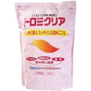 トロミクリア 徳用袋 2kg - 拡大画像