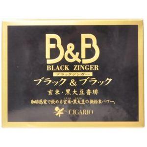 ブラックジンガー ブラック&ブラック 3g*40包