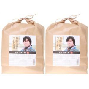 石橋さんちの新潟県長岡産コシヒカリ 5kg*2