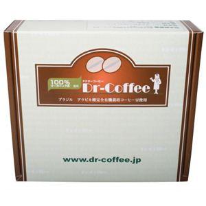 ドクターコーヒー 90g - 拡大画像