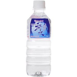 活性水素水 龍泉洞の秘水(アクアダイエット) 500ml*24本