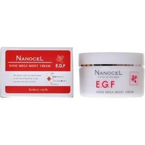 ナノセル ナノメガモイストクリーム 100g