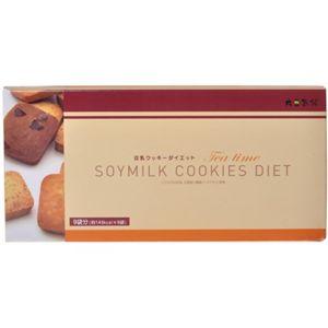 豆乳クッキーダイエット ティータイム 9袋