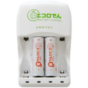 ドリテック 急速充電器 エコロでん 単3充電池2個入り RB-503WT