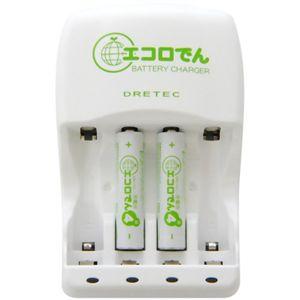 ドリテック 急速充電器 エコロでん 単4充電池2個入り RB-504WT