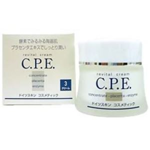 C.P.E. リバイタルクリーム 40g