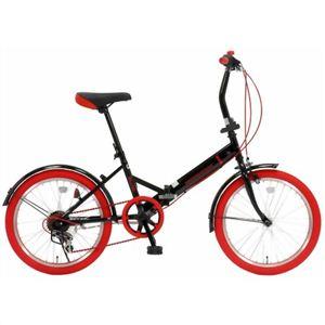 20インチ折畳自転車カラータイヤモデル外装6段変速付 GFD-206TRD レッド - 拡大画像