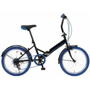 20インチ 折り畳み自転車カラータイヤモデル外装6段変速付 GFD-206TBL ブルー - 拡大画像