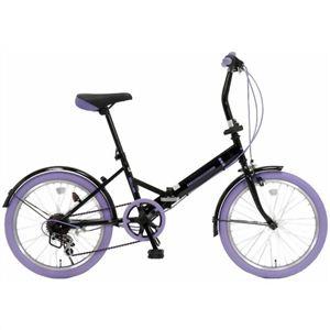20インチ折畳自転車カラータイヤモデル外装6段変速付 GFD-206TPP パープル - 拡大画像
