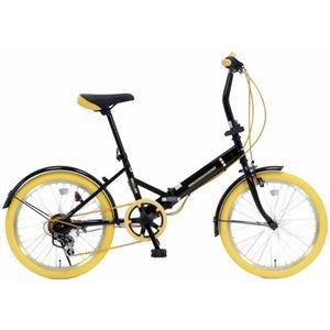 20インチ 折り畳み自転車カラータイヤモデル外装6段変速付 GFD-206TYE イエロー - 拡大画像