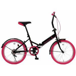 20インチ折畳自転車カラータイヤモデル GFD-20TNPK ピンク - 拡大画像