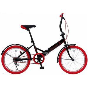 20インチ折畳自転車カラータイヤモデル GFD-20TNRD レッド - 拡大画像