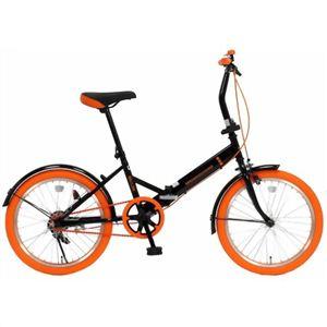 20インチ折畳自転車カラータイヤモデル GFD-20TNOR オレンジ - 拡大画像