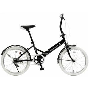 20インチ 折り畳み自転車カラータイヤモデル GFD-20TNWH ホワイト