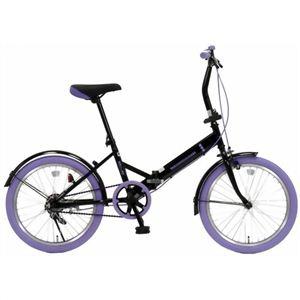 20インチ 折り畳み自転車カラータイヤモデル GFD-20TNPP パープル - 拡大画像