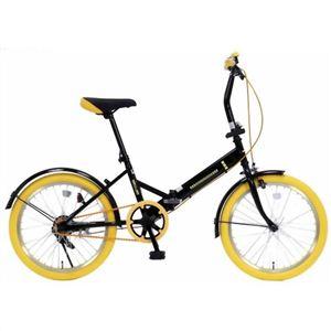 20インチ 折り畳み自転車カラータイヤモデル GFD-20TNYE イエロー