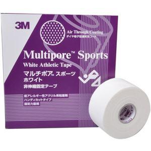 3M マルチポア スポーツ ホワイト 非伸縮固定テープ 38mm×12m 8ロール - 拡大画像