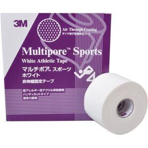 3M マルチポア スポーツ ホワイト 非伸縮固定テープ 50mm×12m 6ロール