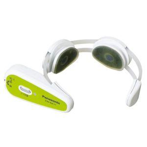 Panasonic(パナソニック)首専用 低周波治療器 ネックリフレ グリーン EW-NA11-G - 拡大画像