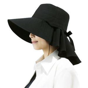 つば広ケープ付 エレガントジョーゼット帽子 ブラック - 拡大画像