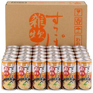 イワタニ すっぽん雑炊の素 30缶