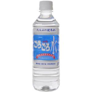 大峰山の超名水 ごろごろ水 500ml*20本