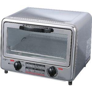 イズミ ワイドオーブントースター ステンレスシルバー OT-50-S