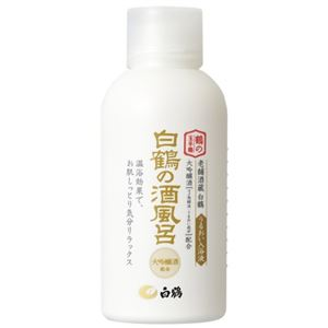 白鶴の酒風呂 大吟醸酒配合 500ml