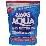 ザバス(SAVAS) アクアホエイプロテイン100 アセロラ風味 1.7kg