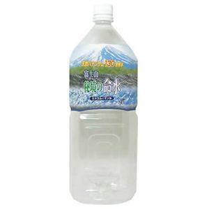 バナジウム130富士山秘境の命水2L*6本