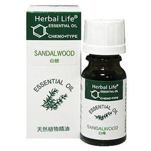 生活の木 エッセンシャルオイル サンダルウッド 10ml - 拡大画像
